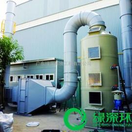 VOC废气喷漆房废气净化工业废气治理方法