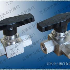 ZLQ01P仿美不锈钢高压三通球阀