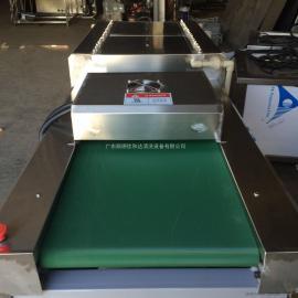 厂家直销 金刚石锯片清洗机 五金工具自动清洗烘干机