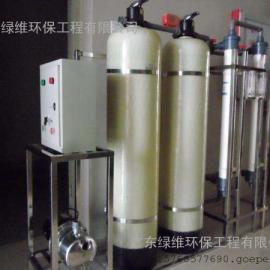 惠州环保工程废水处理之喷漆废水处理污水化学沉淀处理法