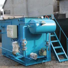 惠州环保工程废水处理之喷漆废水处理高效溶气气浮系统