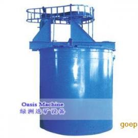 绿洲选矿设备 矿用搅拌槽 矿浆搅拌桶 药剂搅拌桶高效搅拌桶