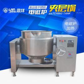 电磁加热夹层锅 学校食堂商用电磁搅拌锅 大功率炒菜机 热销