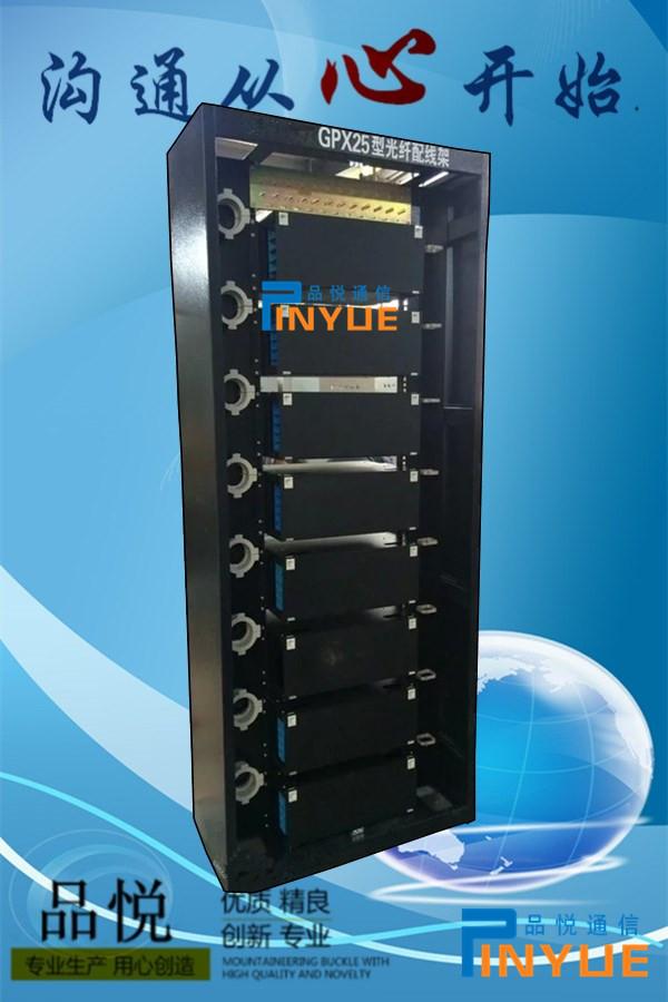 ODF光纤配线架又称ODF光纤配线柜生产厂家