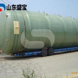 玻璃钢运输罐/工业玻璃钢储存罐/山东盛宝专业定做