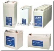 光宇蓄电池6-GFM 38(C)长寿命系列12V38AH规格/参数