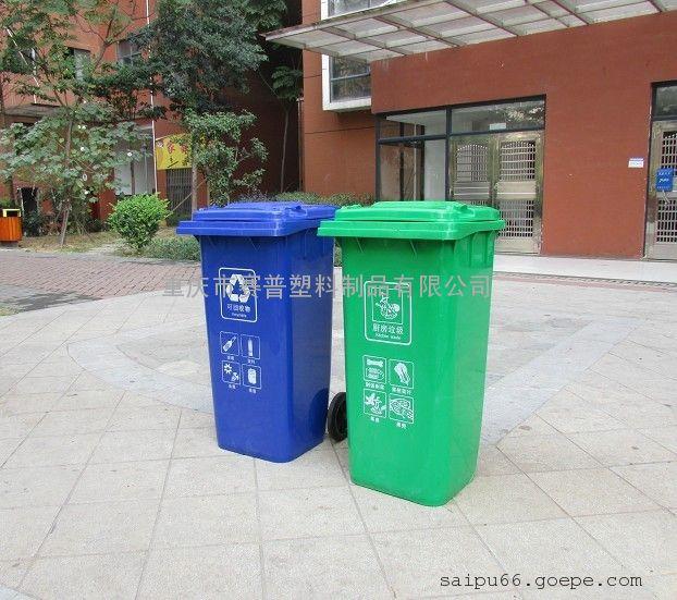 户外垃圾桶耐用,重庆户外垃圾桶批发价格低