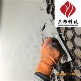 陶瓷可塑料 粗细分离器用龟甲网防磨胶泥 耐磨料