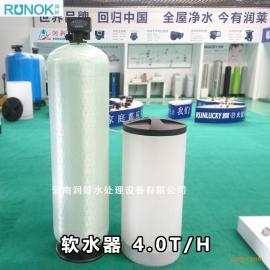 锅炉软化水美容院软化水酒店用水软化水设备