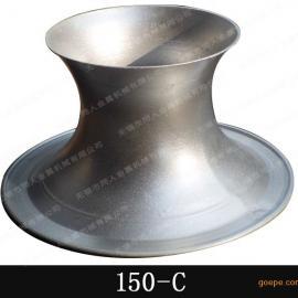 销售文氏管150-c|文氏管150-c规格