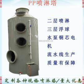 供应洗涤塔,废气净化塔,旋流塔,pp喷淋塔酸碱废气处理设备