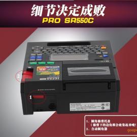 热缩管标签机SR530C