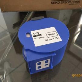 爱普生工业标签机PRO100资产标识卡打印机
