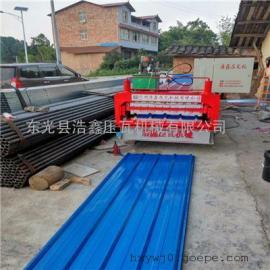 浩鑫机械发往重庆的840-900双层压瓦机调试完毕