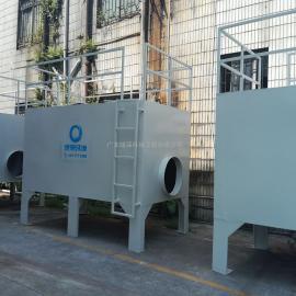 废气处理,有机废气处理,绿深环境