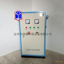 SCII-20HB水箱自���子水解�⒕�器 �S家直�N