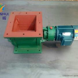 圆口旋转锁风阀YJD-200星型卸料器加密封批发10台价格