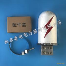 供应OPGW光缆接头盒厂家,光缆铝合金接头盒厂家