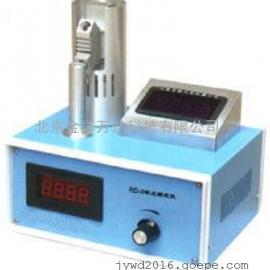 RD-Ⅱ熔点测试仪 型号:RD-Ⅱ