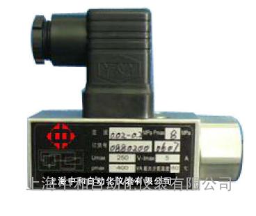 �毫�控制器D505/18D�S家直�N-上海中和自�踊�
