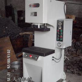 单柱液压机,单臂液压机,弓形液压机