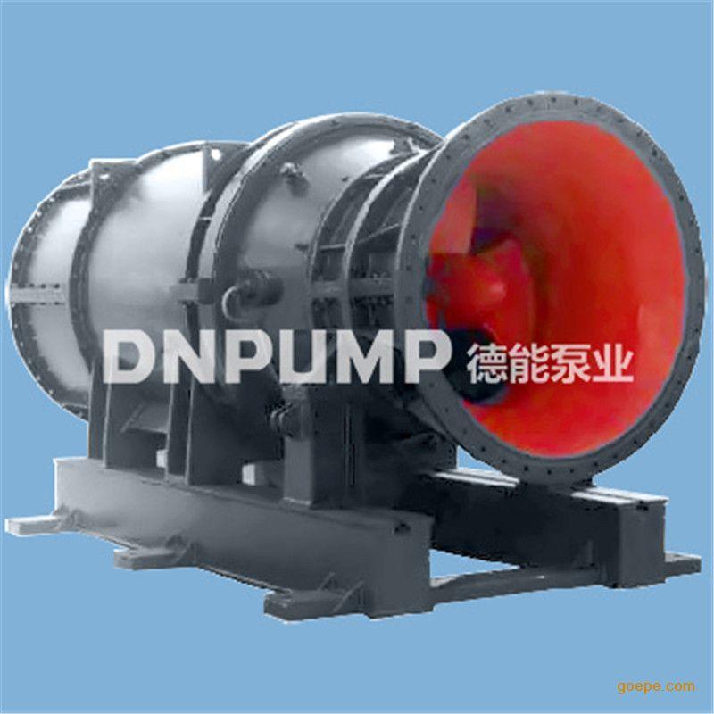 卧式潜水泵|双向潜水贯流泵|大流量潜水贯流泵