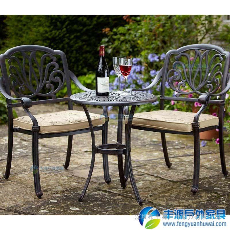 广东欧式户外桌椅价格