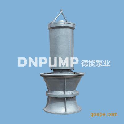城市防洪型潜水轴流泵
