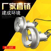 南京潜水搅拌机 潜水搅拌机厂家 南京建成直销