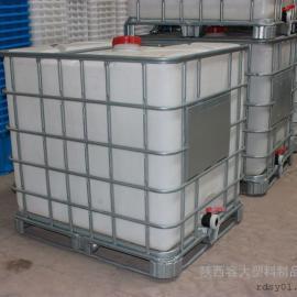 全新1吨运输桶/IBC吨桶/塑料水箱 铁架加固集装桶