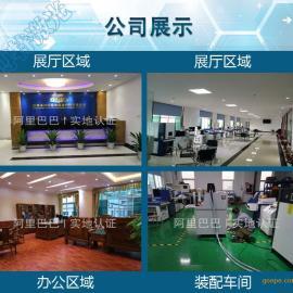 深圳东莞激光焊接机厂家,五金制品激光焊接机供应