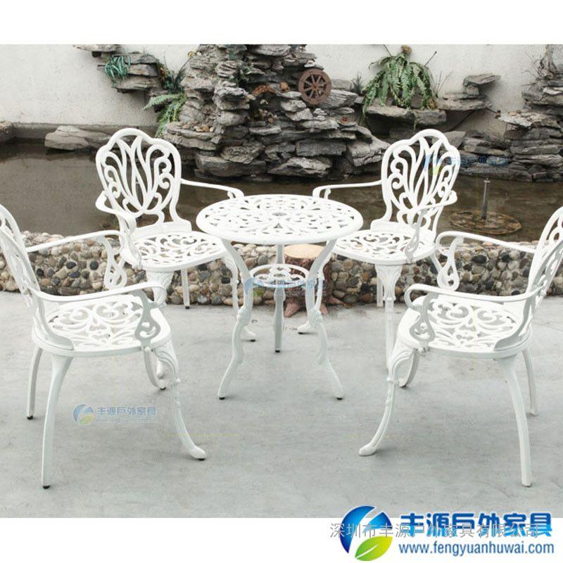 汕头市欧式阳台休闲桌椅厂家