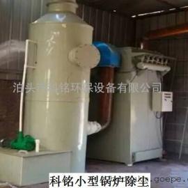 湿法锅炉脱硫除尘器