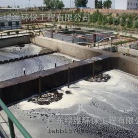 惠州废水处理设备焦化污水处理设备喷涂废水处理环保设备厂家