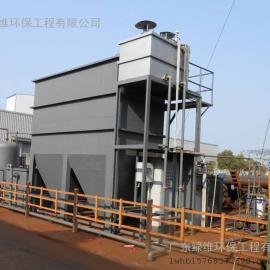 惠州废水处理设备酸洗磷化喷涂废水处理设备酸碱废水氧化污水