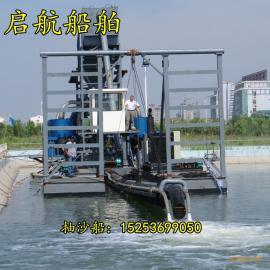 江西省抚州大型抽沙射流船射吸式抽沙船价格射吸抽沙船厂家