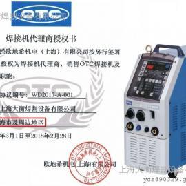 DA300P全数字交直流脉冲氩弧焊机