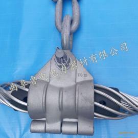 adss悬垂金具opgw悬垂线夹光缆悬垂线夹直线金具预绞丝