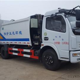 3吨压缩式垃圾车-8吨压缩式对接垃圾车