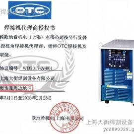 ADP400逆变交直流脉冲氩弧焊机