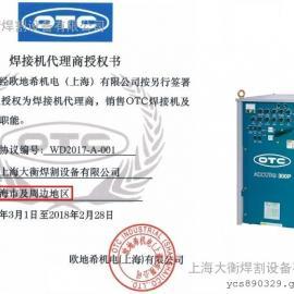 AEP300/500交直流脉冲氩弧焊机