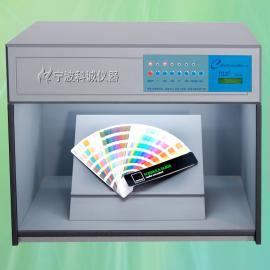 六光源标准灯箱P60(6)