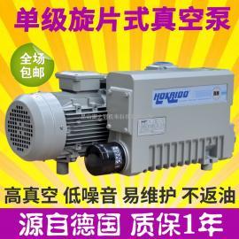 真空泵RH0025N单级旋片真空泵25立方真空泵<50pa