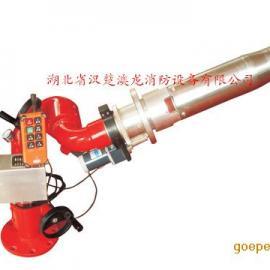 电动遥控消防泡沫炮