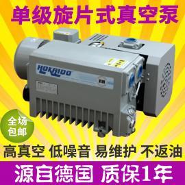 德国单级旋片真空泵RH0040N4互换普旭XD-040