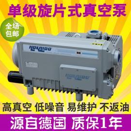 真空泵RH0100N互换普旭/莱宝/爱德华/里其乐单级泵