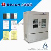 BSD-YX1400立式双层智能精密型摇床(恒温恒湿式带制冷)