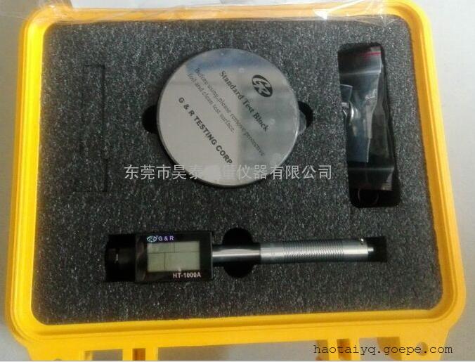 HT-1000A便携式美国杰瑞里氏硬度计碳钢轴承合金硬度计