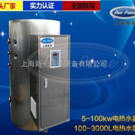 工厂直销NP300-60电热水器|60KW大型电热水器