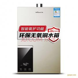 河南万和燃气热水器批发 郑州万和燃气热水器总代理